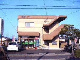 アートハウス店舗写真